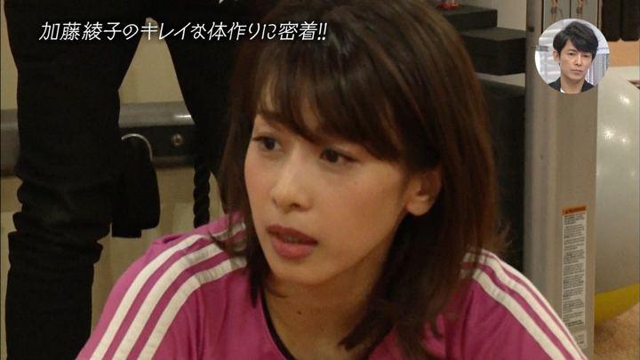 2018年08月05日加藤綾子の画像39枚目