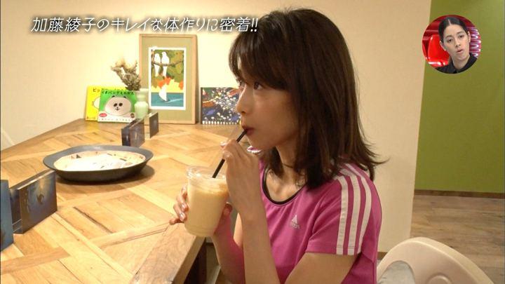 2018年08月05日加藤綾子の画像44枚目