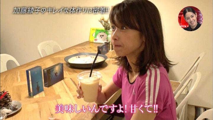 2018年08月05日加藤綾子の画像45枚目