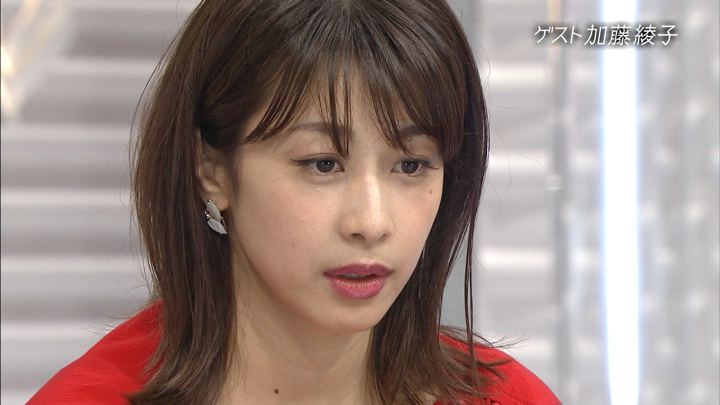 2018年08月05日加藤綾子の画像46枚目