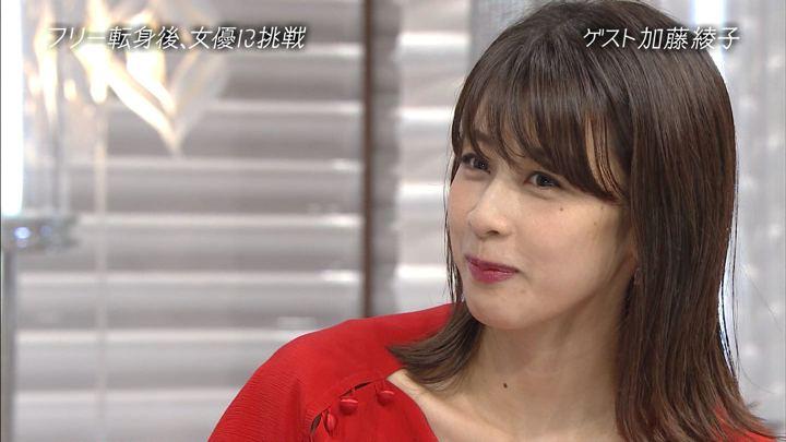 2018年08月05日加藤綾子の画像50枚目