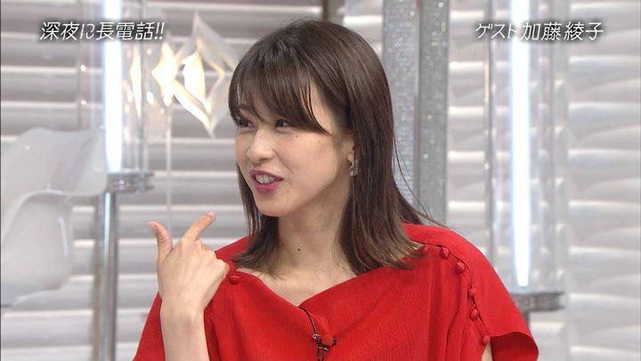 2018年08月05日加藤綾子の画像54枚目