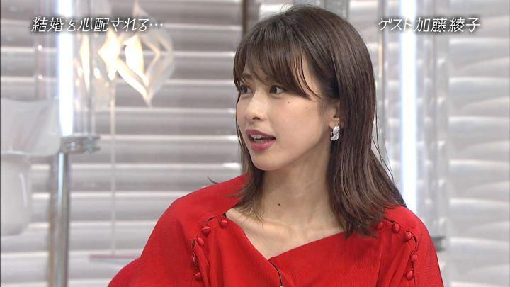 2018年08月05日加藤綾子の画像55枚目