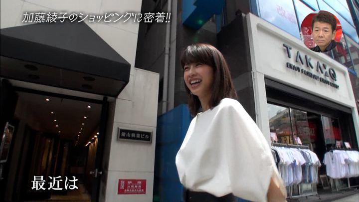 2018年08月05日加藤綾子の画像56枚目