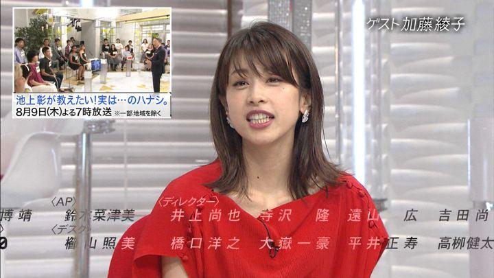 2018年08月05日加藤綾子の画像70枚目