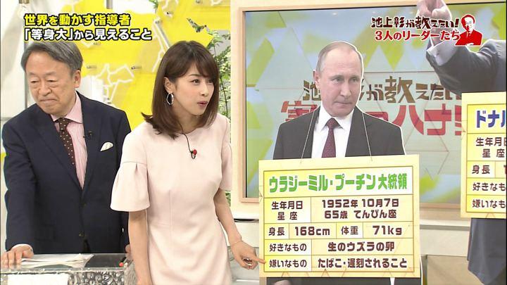 2018年08月09日加藤綾子の画像04枚目
