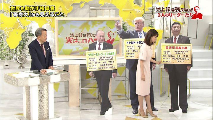 2018年08月09日加藤綾子の画像05枚目