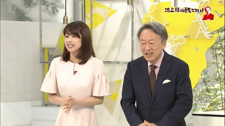 2018年08月09日加藤綾子の画像09枚目