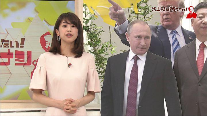 2018年08月09日加藤綾子の画像10枚目