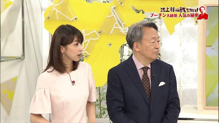 2018年08月09日加藤綾子の画像11枚目