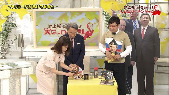 2018年08月09日加藤綾子の画像12枚目