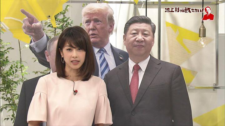 2018年08月09日加藤綾子の画像13枚目