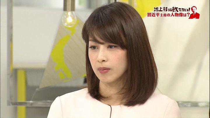 2018年08月09日加藤綾子の画像14枚目