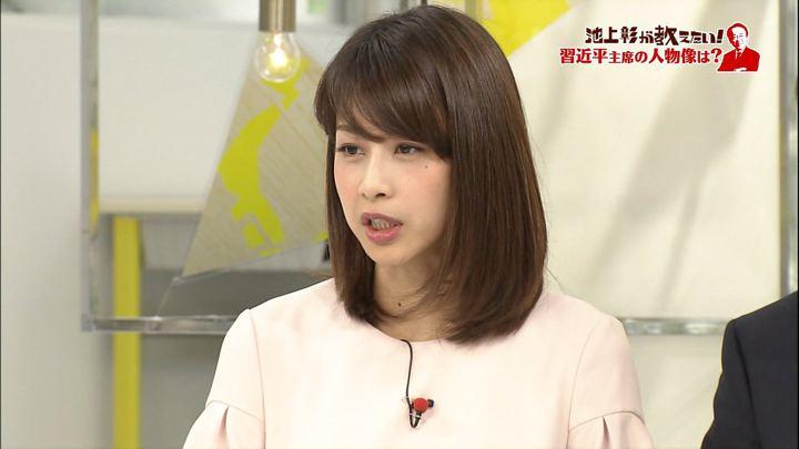 2018年08月09日加藤綾子の画像15枚目