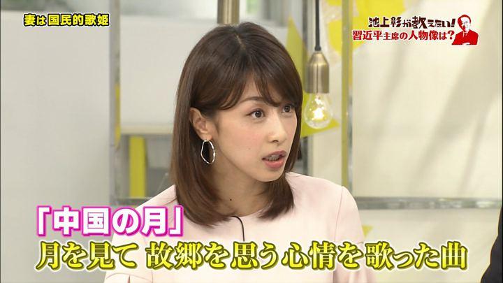 2018年08月09日加藤綾子の画像17枚目