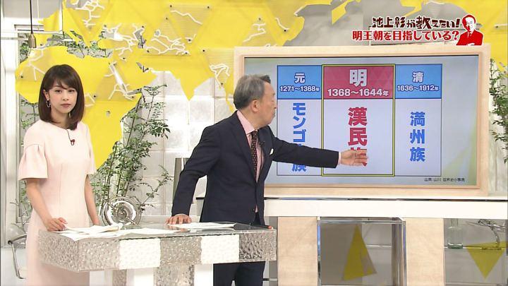 2018年08月09日加藤綾子の画像19枚目