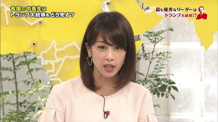 2018年08月09日加藤綾子の画像20枚目