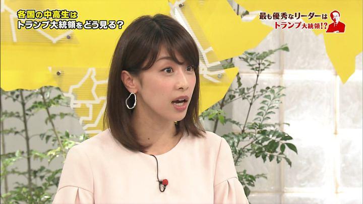 2018年08月09日加藤綾子の画像21枚目