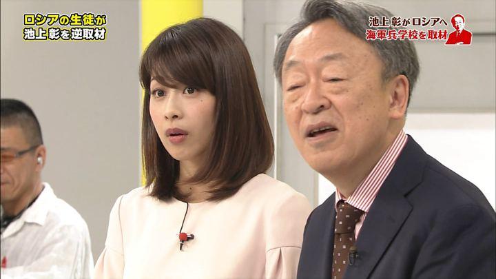 2018年08月09日加藤綾子の画像22枚目