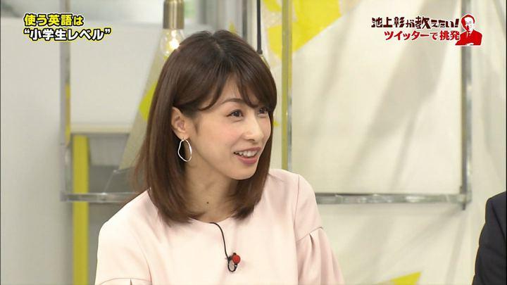 2018年08月09日加藤綾子の画像23枚目