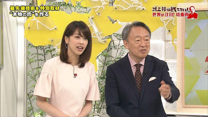 2018年08月09日加藤綾子の画像27枚目