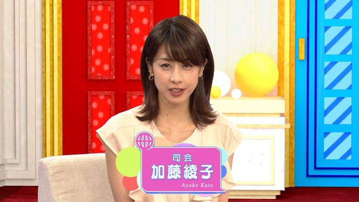 2018年08月09日加藤綾子の画像28枚目