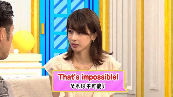 2018年08月09日加藤綾子の画像29枚目