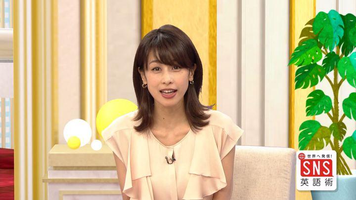 2018年08月09日加藤綾子の画像30枚目