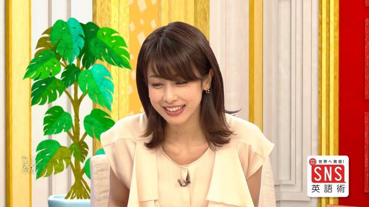 2018年08月09日加藤綾子の画像31枚目