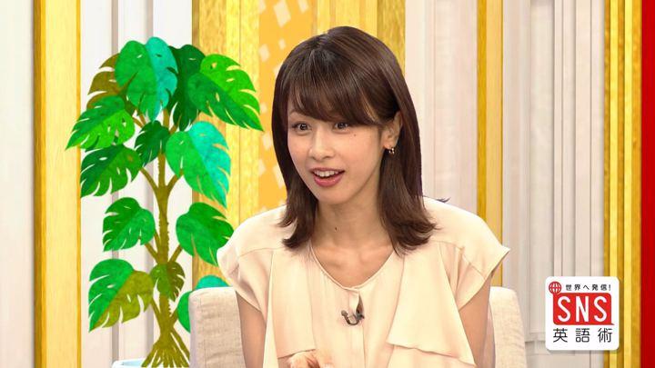 2018年08月09日加藤綾子の画像32枚目