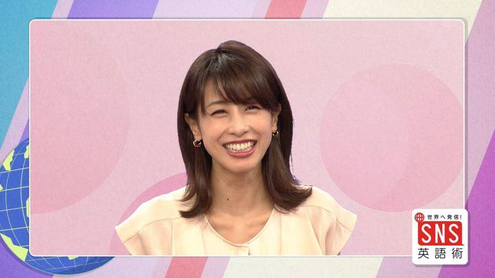 2018年08月09日加藤綾子の画像33枚目
