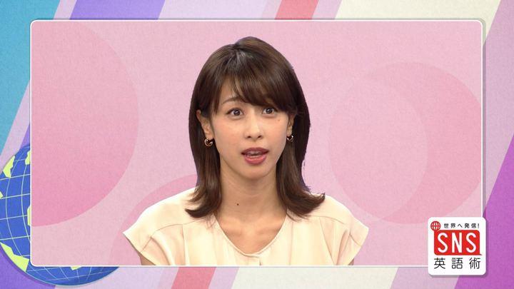 2018年08月09日加藤綾子の画像34枚目