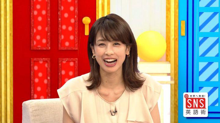 2018年08月09日加藤綾子の画像36枚目