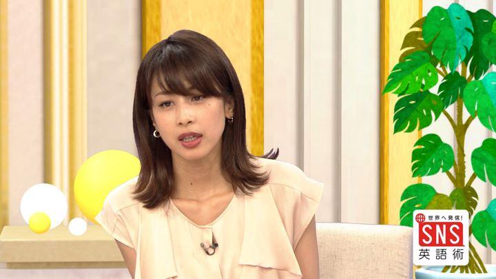 2018年08月09日加藤綾子の画像37枚目
