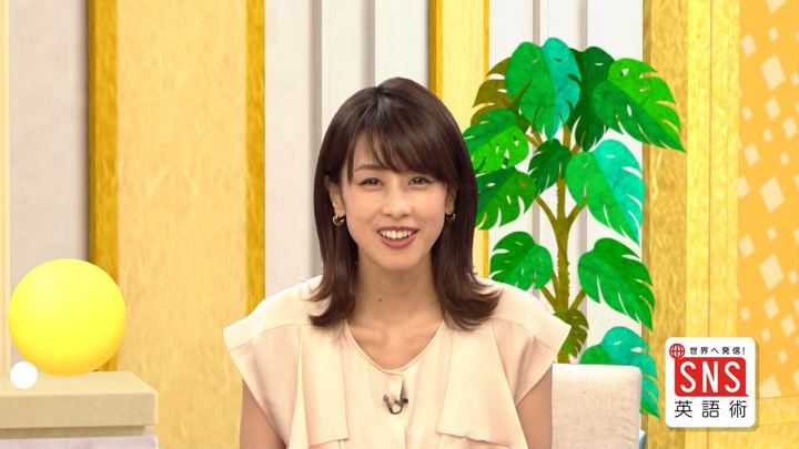 2018年08月09日加藤綾子の画像40枚目