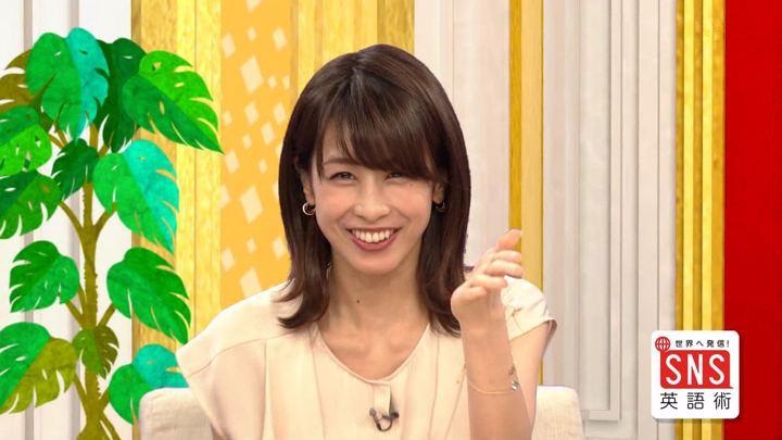 2018年08月09日加藤綾子の画像42枚目