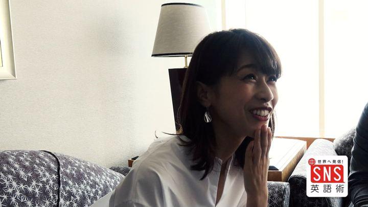 2018年08月09日加藤綾子の画像45枚目