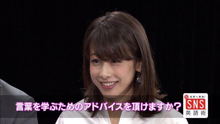 2018年08月09日加藤綾子の画像49枚目