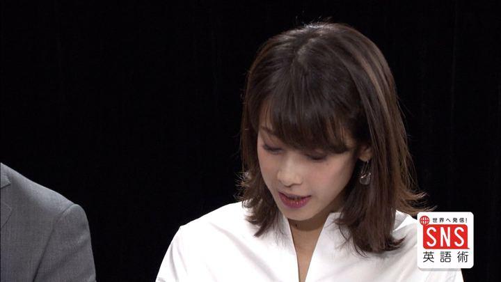 2018年08月09日加藤綾子の画像50枚目