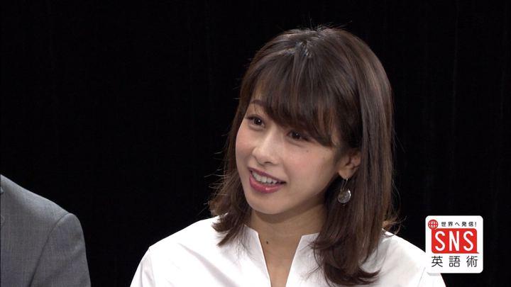 2018年08月09日加藤綾子の画像51枚目