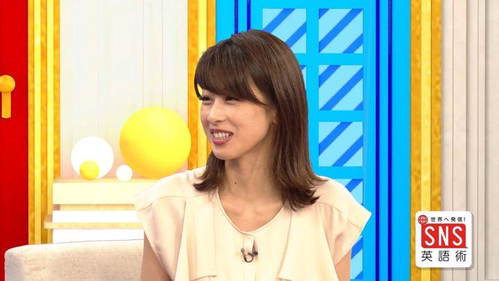 2018年08月09日加藤綾子の画像52枚目