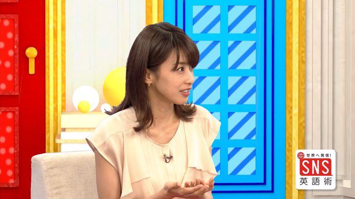 2018年08月09日加藤綾子の画像55枚目