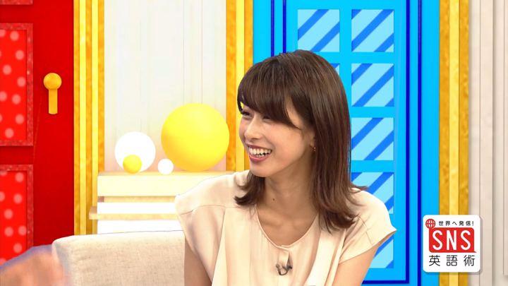 2018年08月09日加藤綾子の画像56枚目