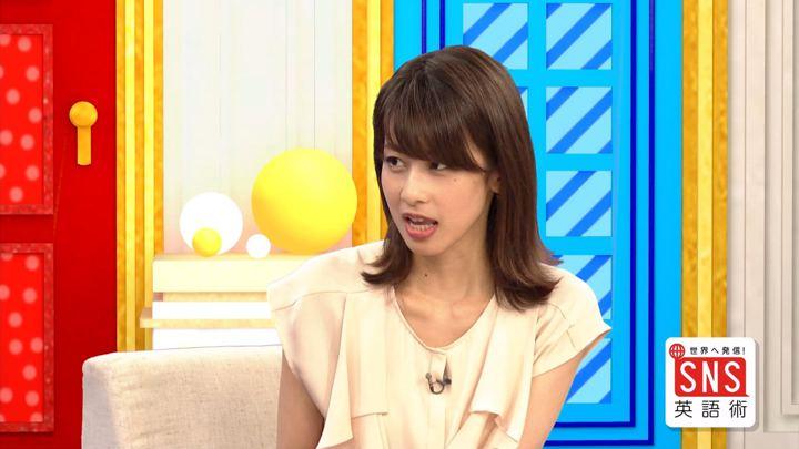 2018年08月09日加藤綾子の画像57枚目