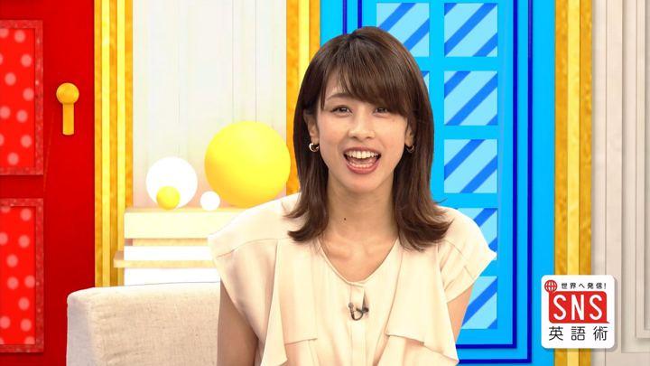 2018年08月09日加藤綾子の画像58枚目