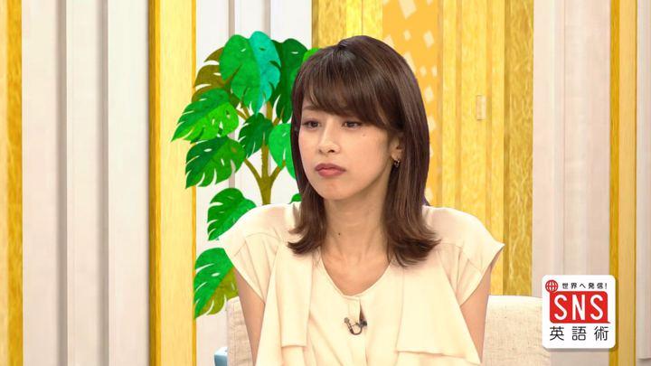 2018年08月09日加藤綾子の画像59枚目
