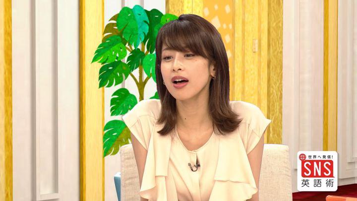 2018年08月09日加藤綾子の画像60枚目