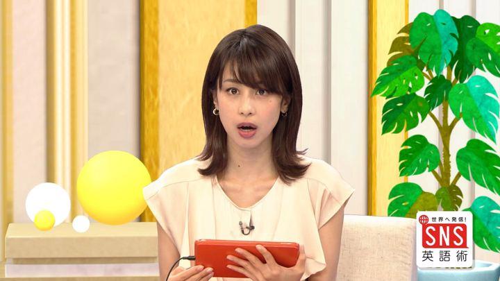 2018年08月09日加藤綾子の画像61枚目
