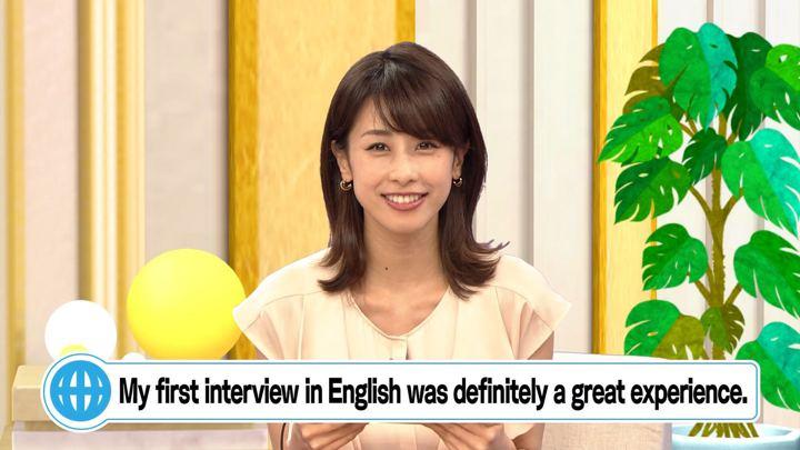 2018年08月09日加藤綾子の画像62枚目
