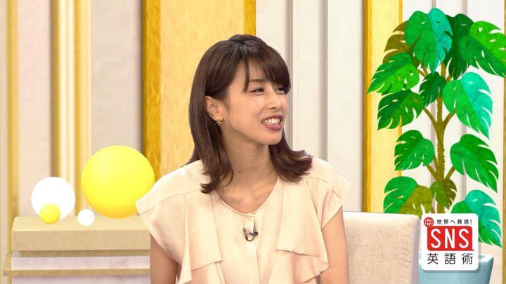 2018年08月09日加藤綾子の画像63枚目